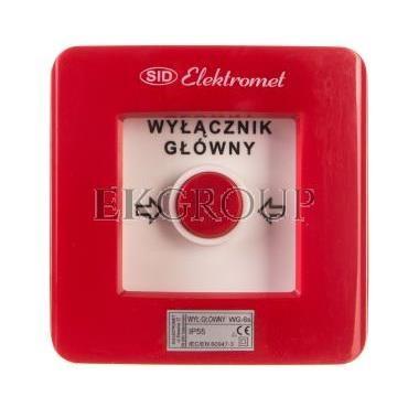 Wyłącznik alarmowy 4R 12A /WYŁĄCZNIK GŁÓWNY/ IP55 WG-6s 921430-199689