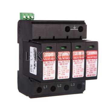 Ogranicznik przepięć typ 1/2 4P 12,5kA 1,2kV 335V AC VAL-MS-T1/T2 335/12.5/4 0-FM 2800644-216492