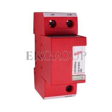Ogranicznik przepięć Typ B 1P 50kA 2,5kV DEHNbloc M 255 961120-216468