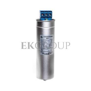 Kondensator gazowy MKG niskich napięć 12,5kVar 450V KG MKG-12,5-450-119014